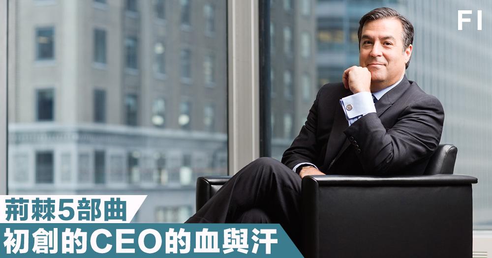 沉重的開場白:「你好,我是這間初創的CEO⋯⋯」|FI 編輯部|Fortune Insight
