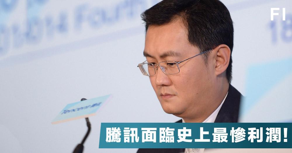 【走向下坡】市值縮水780億美元,騰訊面臨史上最慘利潤,股王已成昨日黃花?