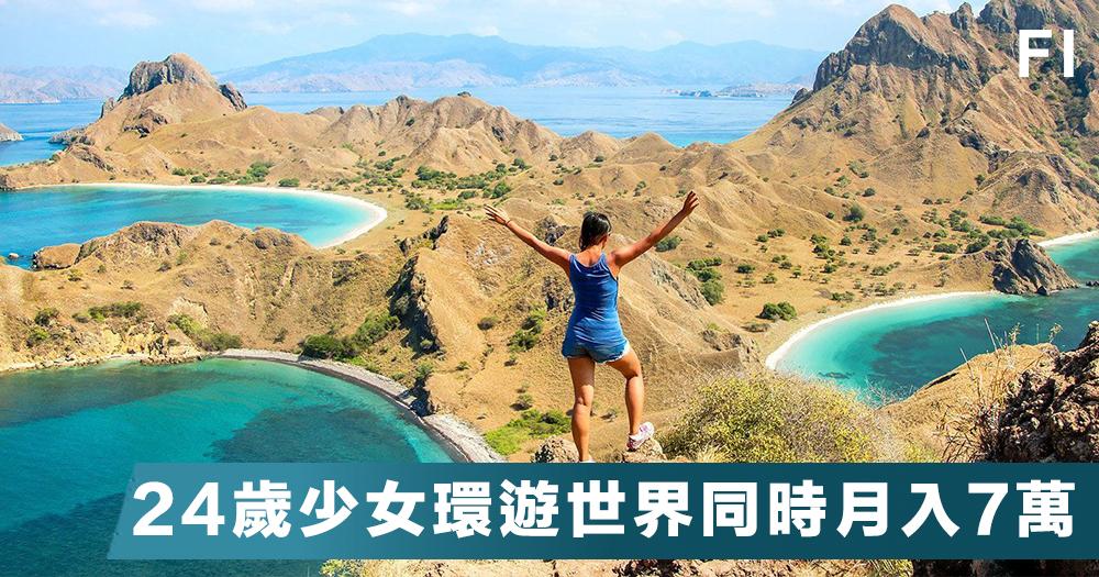 【網絡遊牧人】24歲的菲律賓少女,教你如何一邊營運月入7萬美元的生意,一邊環遊世界!