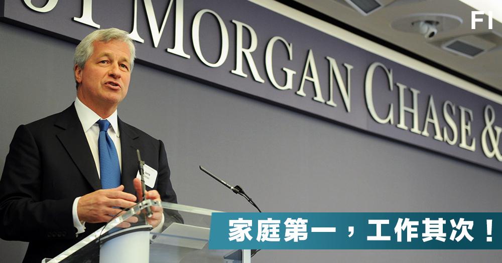 【家庭至上】摩根大通CEO Jamie Dimon:家庭第一,工作其次!