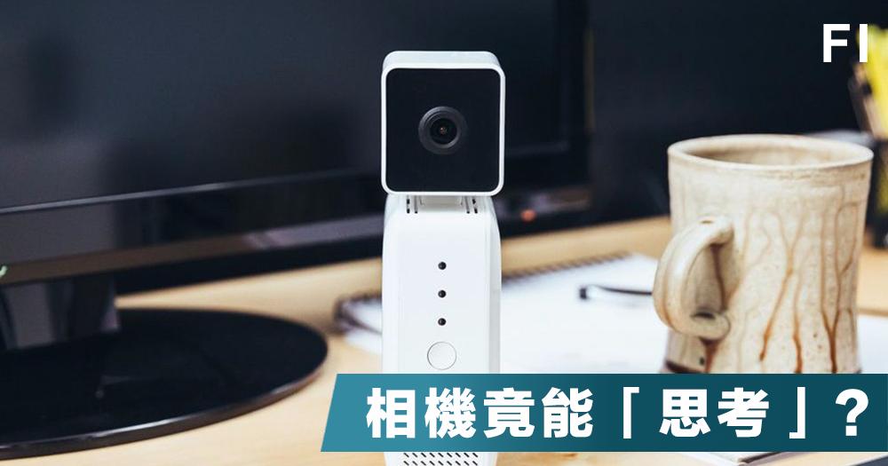 【未來科技】相機竟能「思考」?Amazon推出具人工智能,電腦、攝錄機二合一的DeepLens!