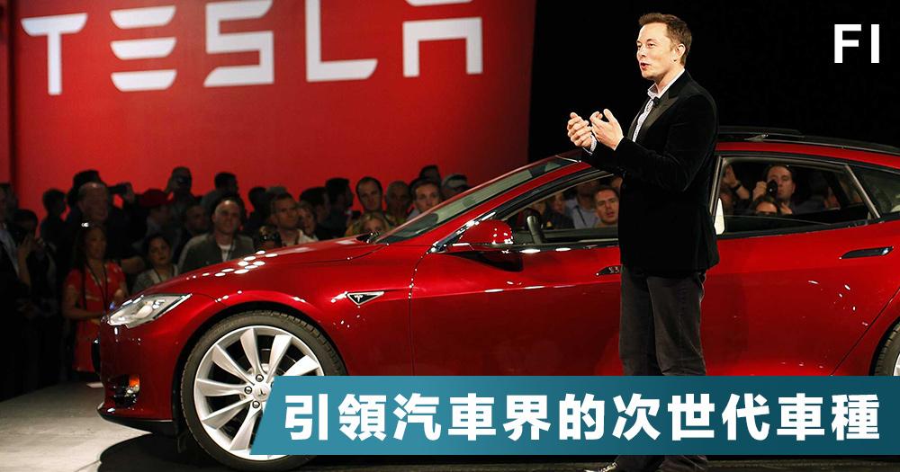 【全新車種】汽車可以沒有方向盤?Tesla揚言2年後將以Model Y掀起一場「產業革命」!