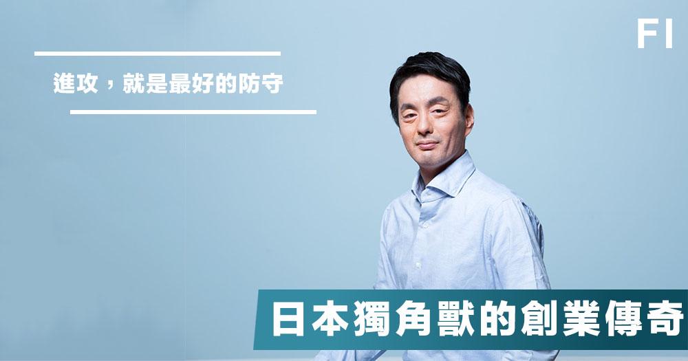 【創業傳奇】環遊世界後創立Mercari,日本新進億元富豪山田進太郎的創業之路!