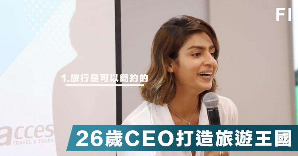 【年輕創業】19歲起創業,26歲成旅行社CEO,菲律賓少女分享她對旅遊業的4大心得!