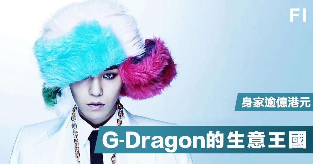 【朝聖地】濟州Cafe每天11萬營業額?過億資產G-Dragon的超強吸金力!