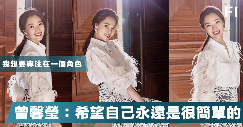 郭台銘夫人曾馨瑩:我覺得女性的韌度,是有無限潛能與力量在身體裡的。
