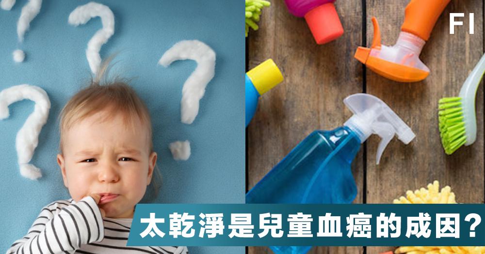 【物極必反】無菌環境削弱抵抗力,社交有助盡早適應細菌!