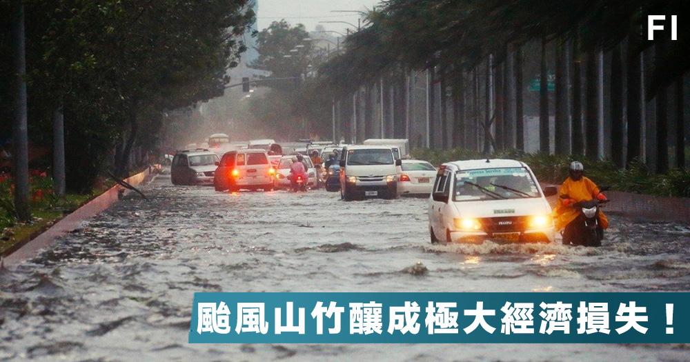 【天災橫禍】超強颱風山竹登陸橫掃亞洲,預期帶來1200億美元經濟損失!