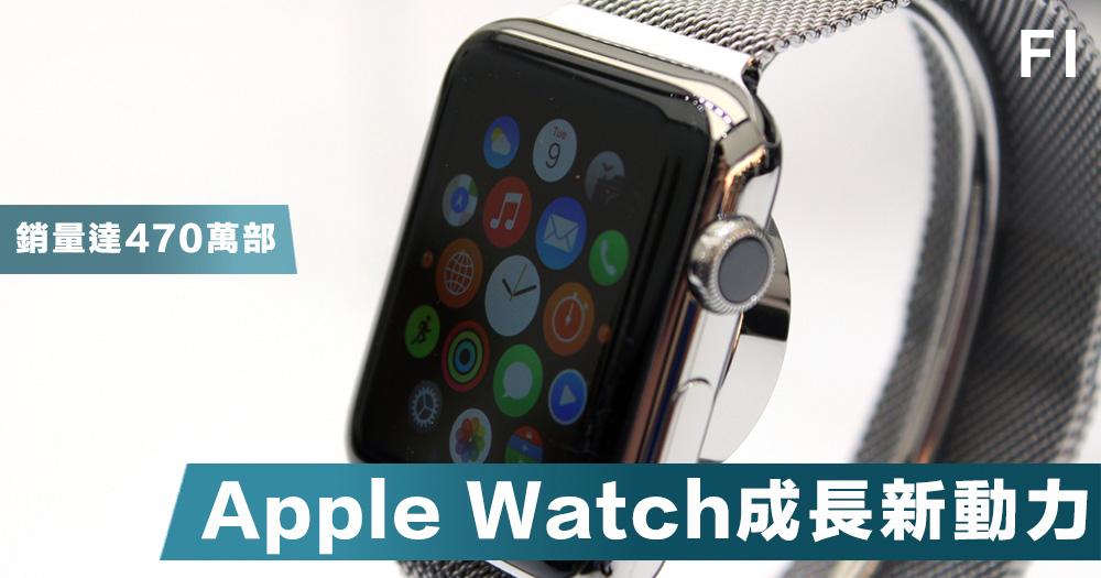 【一枝獨秀】Apple Watch是全球最暢銷的智能手錶,成蘋果公司一大成長動力。