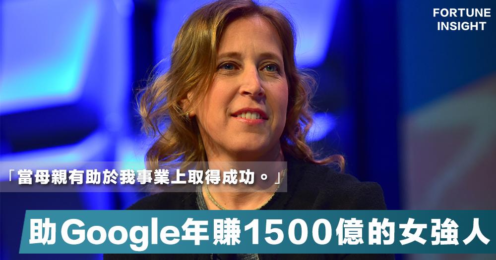 【女中豪傑】最重要的Google員工?幫公司年賺1500億的Google女財神!