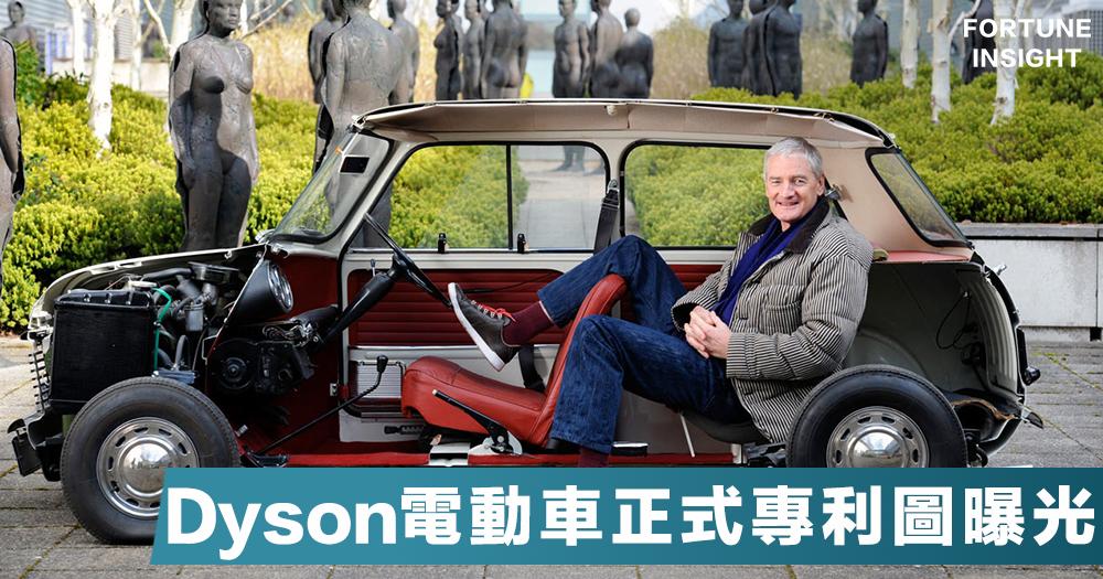 【閉門造車】Dyson有史以來最奢侈的一場豪賭!投入202億港元就是為了造這輛車。