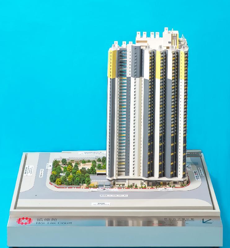圖示該計劃的發展項目凱德苑的模型。