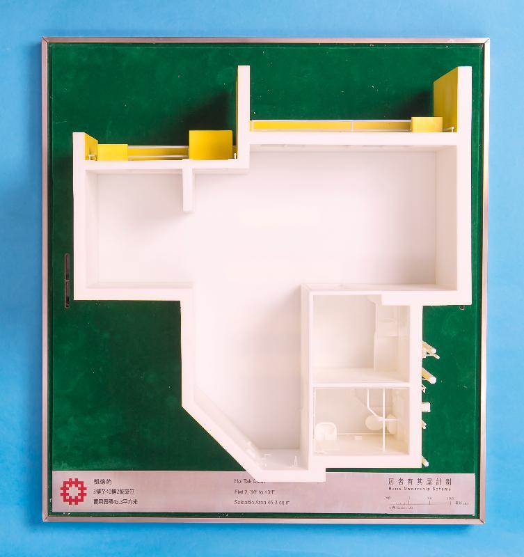 圖示該計劃的發展項目錦暉苑的模型。
