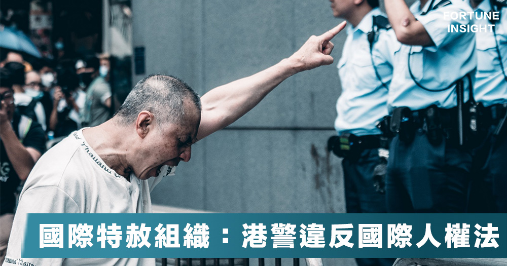 【反面教材】香港警察在示威中如何「維持」秩序: 警察濫用警權、濫用武力。