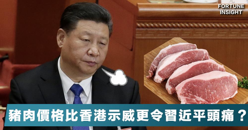 【豬肉風雲】中國8月豬肉價格再暴升46.7%,《南華早報》專欄:民怨將動搖中共政權統治基礎